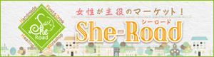 she-road
