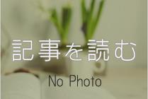 東京校ワークショップ「地域で活きる!第2回 輝きながら働く編」11/26開催